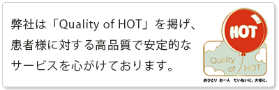 Quality of HOT